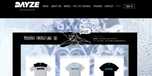 "DAYZE ""SHOP"" OPEN!!"