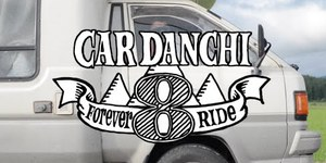"Car Danchi 8 ""Forever Ride"" teaser - 車団地 8"